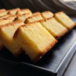 Butter Cake Recipe ( Tea Version )