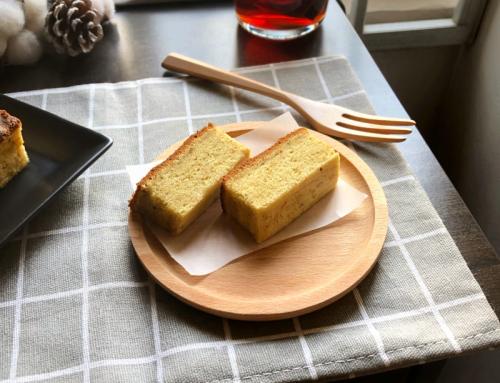 Banana Sponge Cake Recipe