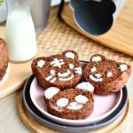 Beary Chocolate Bread Recipe